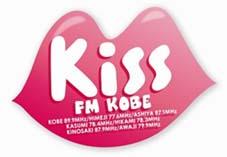 kiss_logo.jpg